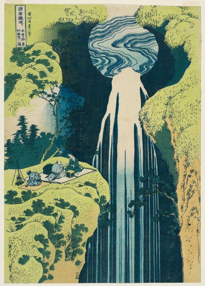amida-falls.jpg